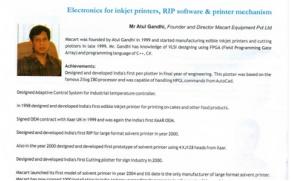 international inkjet, Siddharth Printing Machines Pvt Ltd.