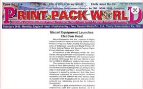 Print & Pack World, Siddharth Printing Machines Pvt. Ltd.